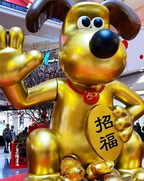 Año Nuevo Chino perro