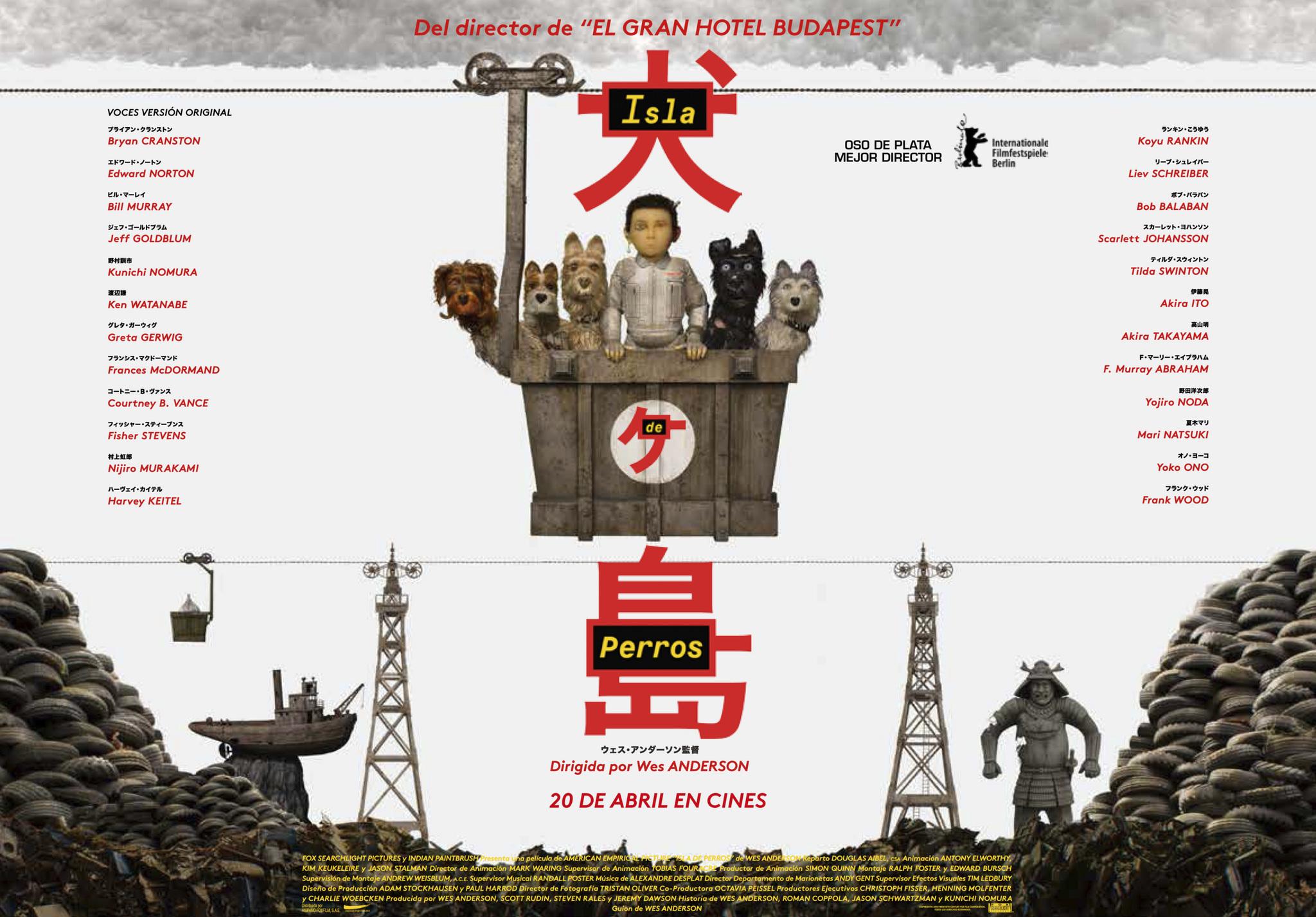 cartel isla de perros pelicula